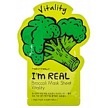 Тканевая маска Tony Moly с экстрактом брокколи I'm Real Broccoli Mask Sheet, 21 мл